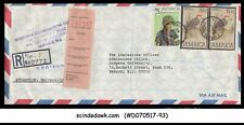 JAMAICA - 1982 REGISTERD ENVELOPE to U.S.A with Stamps