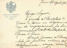Lettera Autografo Irina Gorrini Consolato Imperiale di Russia Torino 1916