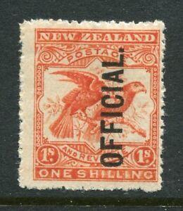 NEW ZEALAND....  1898  1/- birds OFFICIAL overprint  mnh (cv $800nzd)