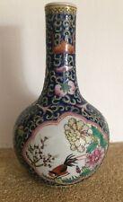 Joli vase porcelaine de chine branche de cerisier