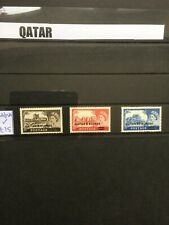 More details for qatar 1957-59 qeii complete set type ii sg 13a-15a lightly mounted mint.