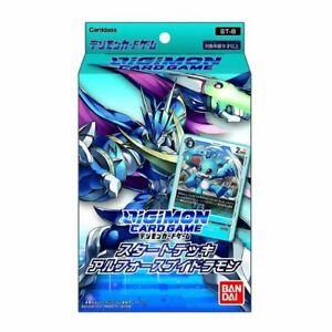 Digimon Card Game Start Deck UlforceVeedramon ST-8 Japan NEW Digital monster