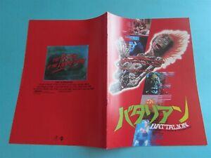 RETURN OF THE LIVING DEAD HORROR MOVIE PROGRAM FROM JAPAN (6)