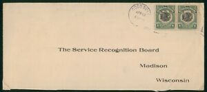 Mayfairstamps Panama 1921 Coco Solo to Serv Recognition Board Madison WI Cover w