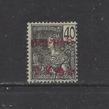 FRENCH OFFICES IN CHINA - HOI HAO - 42 - USED-1906 - HOI HAO & CHINESE VALUE O/P