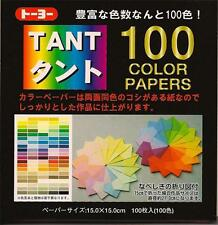 Japanese Origami Paper 100 Colors 6 Inches 100 Sheets S-3584 Au