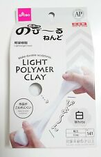 New DAISO Soft Clay White Arcilla Suave Light Weight Japan Free Shipping
