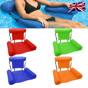 Swimming Floating Chair Pool Inflatable Lazy Water Bed Lounge Chair For Adults