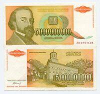 1993 5 Billion Dinaras Yugoslavia Banknote -VF P135 x 100 Note Bundle Inflation