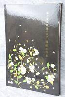 HARUKANARU TOKI NO NAKA DE Gazou Shiryoshu Art Illustration Book Ltd *