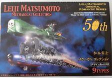 TRENO TRAIN GALAXY EXPRESS 999 CAPITAN HARLOCK FIGURE FIGURA MATSUMOTO COMPLETO