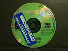Galerians (Sony PlayStation 1, 2000) Disc 1 Only Replacement