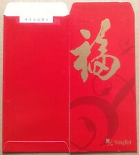S'pore  Ang pow red packet Singtel 1 pc new