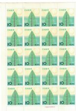 Japan 839 - Forestation Movement. Sheet Of 20. MNH. OG. #02 JAP839