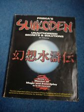 SUIKODEN 1 PRIMA STRATEGY GUIDE - Unauthorised Secrets and Solutions - PS1 RPG