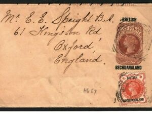 BECHUANALAND QV Stationery Wrapper GB Overprints Scarce Commercial Use 1895 97.8