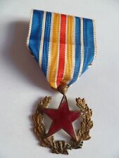 MEDAILLE DES BLESSES MILITAIRES WWI 1914-1918 ORIGINAL FRENCH WOUNDED MEDAL T1