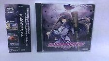 "Doujin PC Game Madoka Magica ""HOMURA COMBAT"" w/OBI 3D Shooting STG  Japan"