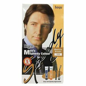 Bigen Mens Easy & Speedy Permanent Hair Colour No Ammonia - 105 Medium Brown