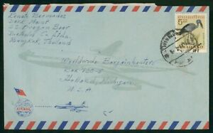 Mayfairstamps Thailand Bangkok Worldwide Bargainhunters Bird Cover wwp_64489
