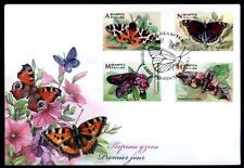 Schmetterlinge. FDC. Weißrußland 2016