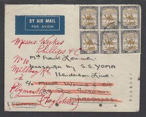 Sudan Sc 40 used. 1927 5m Camel Post Rider, block of 4 + 2 singles on 1938 cover