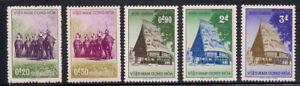 Vietnam-S.   1957   Sc # 63-67   MNH    OG   (1-015)