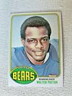 Walter Payton Topp's 1976 Rookie Card. rookie card picture