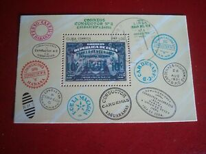 CENTRAL AMERICA - 1987 RAIL POST - MINISHEET - UNMOUNTED USED MINIATURE SHEET