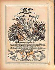 Affiche scolaire Service de Propagande Ministère de Instruction Public 1917 WWI