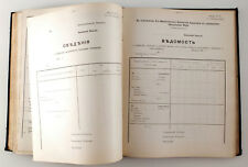 1915 Imperial Russian MINISTRY OF FINANCE Forms Documents Notices Antique BOOK