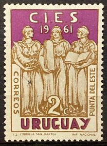 URUGUAY - C.I.E.S. 1961  PUNTA DEL ESTE - MH STAMP