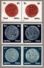 NEPAL STAMP: Coins on Stamp Series-1979, Lichhivi, Malla and Shah Coins, MNH.