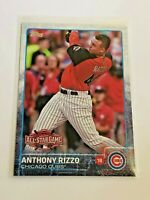 2015 Topps Update Baseball All-Star Card #249 - Anthony Rizzo AS - Chicago Cubs