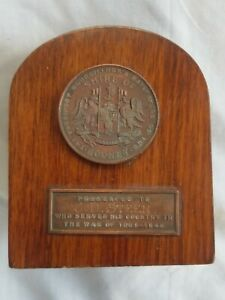 Australian WW2 Appreciation plaque. 2/8 Armoured Regiment. Cobram, Tatura Vic.