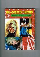 Blood splash horror of the world - splatter film of Lewis and Romero (cine album