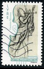 TIMBRE FRANCE AUTOADHESIF OBLITERE N° 390 / ART / LA MUSIQUE / LA LYRE