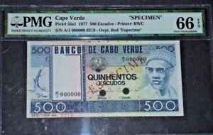 """1977 Cape Verde 500 Escudos PMG66 EPQ """"SPECIMEN"""" <P-55s1> GEM UNC"""
