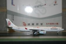 Skywings/Panda Model 1:400 Dragonair Airbus A330-300 B-HWI (SKY048) Die-Cast