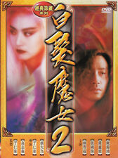 The Bride with white hair 2 DVD Leslie Cheung Brigitte Lin Christy Chung NEW R0