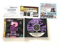 Capcom Generation 2 Makai to Kishi sega saturn Obi manual case soft postcard