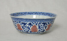 Chinese  Blue and White With Red  Porcelain  Bowl  With  Mark      M2632
