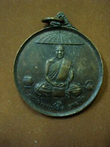 Phra LP Fhun Ajaro year b.e.2521 Talisman Monk Holy Power Thai Buddha Amulet