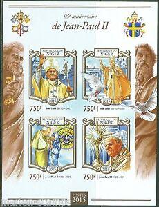 NIGER 2015 95th BIRTH ANNIVERSARY OF POPE JOHN PAUL II SHEET IMPRF MINT NH