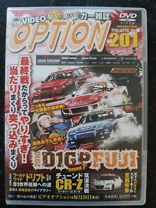 Option Japanese Dvd Volume 201 January 2011 2010 D1 GP at Fuji Speedway