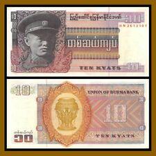 Burma 10 Kyats ND 1973, P.58 Uncirculated Unc