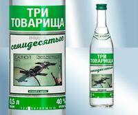 "Wodka ""Tri towarischja Semidesjatye"" 40% Водка ""три товарища семидесятые"" Vodka"