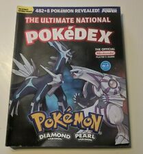 NO GAME - Pokemon Diamond Pearl Pokedex Ultimate - DS STRATEGY GUIDE BOOK ONLY