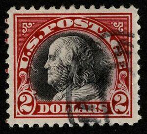 Scott#547 $2 Benjamin Franklin 1920 Used Well Centered