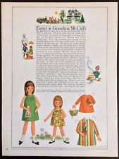 Vintage Betsy McCall Mag. Paper Doll, Betsy McCall at Grandma McCall, March 1967